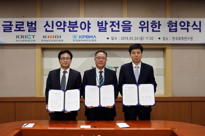 한국제약바이오협회와 한국화학연구원, 한국보건산업진흥원 등 3개 기관이 24일 대전 유성구 한국화학연구원에서 3자 협력 양해각서(MOU)를 체결했다고 27일 밝혔다. 한국제약바이오협회 제공