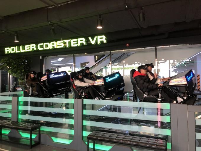 테마파크에서도 VR 콘텐츠 체험이 가능해진다. 과학기술정보통신부 제공