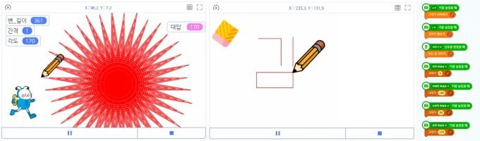 아이가 우연하게 별 모양을 만들었다(왼쪽). 실습으로 만든 간단한 그림판으로 '김'을 그렸다(오른쪽)