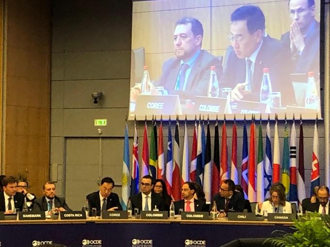 이달 22일 프랑스 파리에서 열린 2019 경제협력개발기구(OECD) 각료이사회에서 민원기 과학기술정보통신부 2차관이 발언하고 있다. 과학기술정보통신부 제공