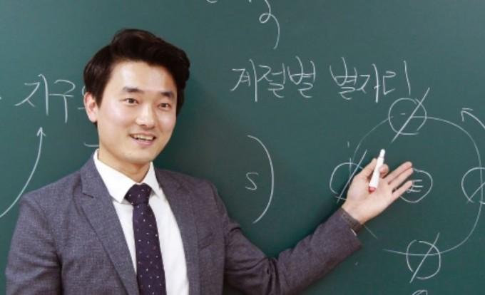 하우영 교사. 사진 이영혜기자