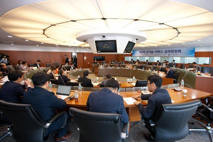 과학기술정보통신부는 9일 오전 10시 서울중앙우체국에서 '정보통신기술(ICT) 규제 샌드박스 사업 지정'을 위해 제3차 신기술·서비스 심의위원회를 개최했다고 밝혔다. 과학기술정보통신부 제공