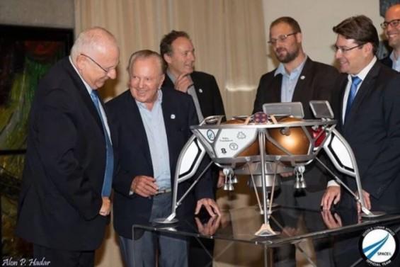 오필 아쿠니스 이스라엘 과학기술우주항공부 장관(맨 오른쪽)