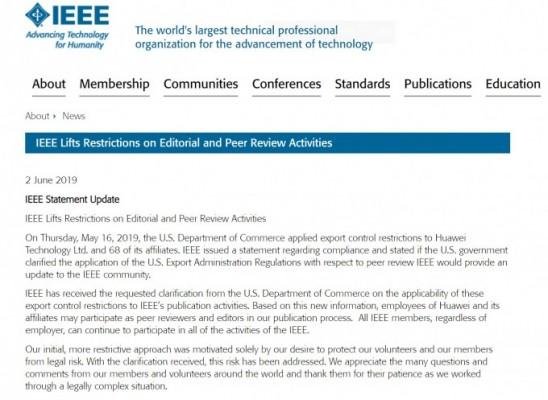 IEEE, 화웨이 연구자 학술활동 배제 방침 철회