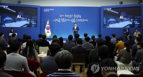 삼성전자, '6G 연구팀' 꾸렸다…차세대통신센터로 조직 개편