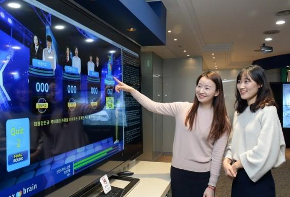 구글보다 뛰어난 한국어 특화 AI 언어모델 나왔다