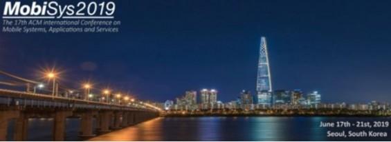모바일 컴퓨팅 세계 전문가 서울에 모인다