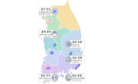 안산·김해·진주·창원·포항·청주 연구개발강소특구 첫 지정···양산만 탈락