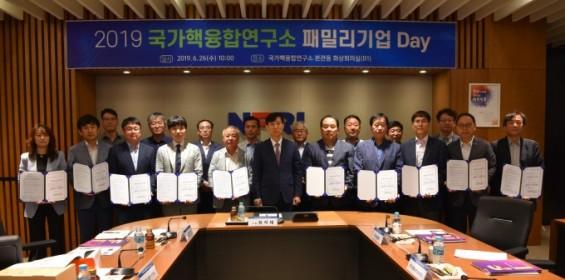 [과학게시판] 핵융합硏, '2019 NFRI 패밀리기업 데이' 개최 外