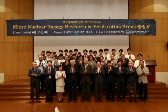UNIST, 선박용 초소형 차세대 해양원전 개발 '시동'