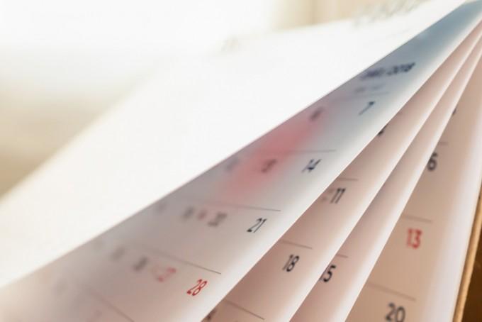 내년은 올해보다 하루 늘어나지만 총 휴일수는 올해보다 이틀 줄어든 115일이다. 게티이미지뱅크