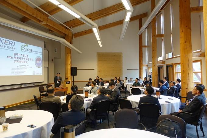 CKC 2019 행사에서 KERI 앰버서더 박정원 교수가 성과 및 계획 발표를 하고 있다. 전기연 제공.