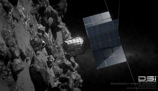 2015년 미국은 상업우주개발사업을 개정하고 기업이 우주에서 채굴한 자원의 소유권을 인정키로 했다. 룩셈부르크도 우주 자원을 채굴한 기업이 재산권을 갖도록 하는 방안이 추진됐다. 사진은 미국의 우주기업 '딥 스페이스 인더스트리'가 구상 중인 광물 채굴용 우주선 '하비스터'.  DSI 제공