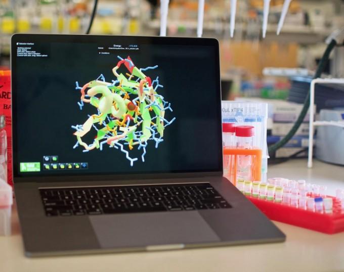 단백질 개발 게임 ′폴드잇′을 통해 새롭게 설계된 인공 단백질의 모습이다. 워싱턴대 제공