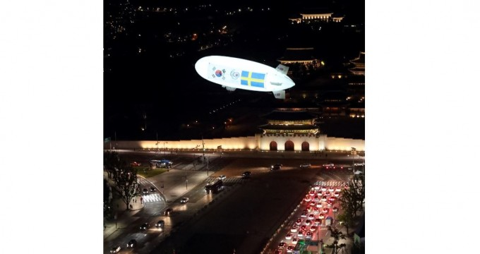 지난 12일 한국과 스웨덴 수교 60주년 기념으로 광화문 광장에서 5G 기반 비행선 원격제어 시연을 위한 리허설을 진행했다. 과학기술정보통신부 제공