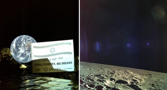 이스라엘 탐사선 ′베레시트′가 지구를 배경으로 찍은 셀카사진을 공개했다. 오른쪽은 베레시트가 전송한 마지막 달 촬영사진이다. 스페이스IL