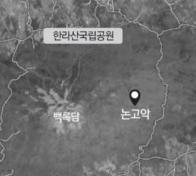 한라산 동쪽의 유명 등산로 입구인 성판악을 지나쳐 남쪽으로 약 3.5km 가면 해발 858m 높이의 논고악 오름이 있다. 서귀포=고재원 동아사이언스 기자 jawon1212@donga.com