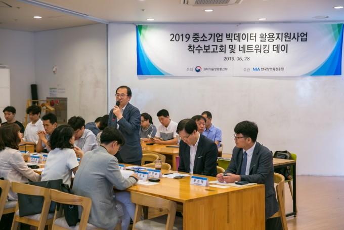 한국정보화진흥원은 오전10시 서울 용산 상상캔버스에서 '2019 중소기업 빅데이터 활용지원 사업 착수보고회'를 개최했다. 오성탁 NIA 지능데이터본부장이 인사말을 전하고 있다. NIA 제공