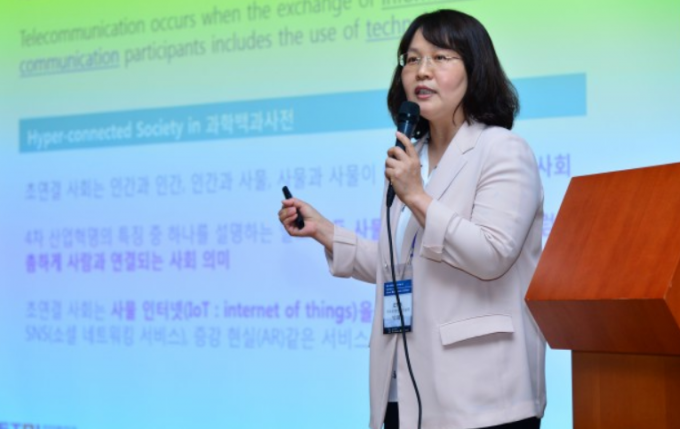 박혜숙 한국전자통신연구원 국방신뢰인프라연구실 실장이 26일 서울 성북구 한국과학기술연구원(KIST) 국제협력관에서 열린 ′코리아 매드 사이언티스트 콘퍼런스′에서 발표하고 있다.
