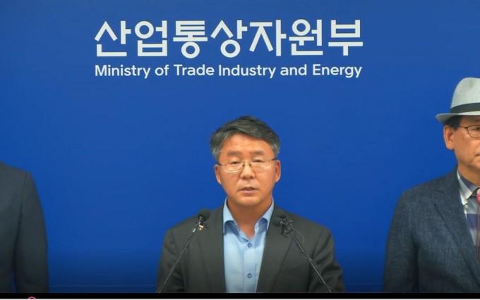 이승우 국가기술표준원장이 ESS 조사결과를 발표하고 있다. 산업통상자원부 제공