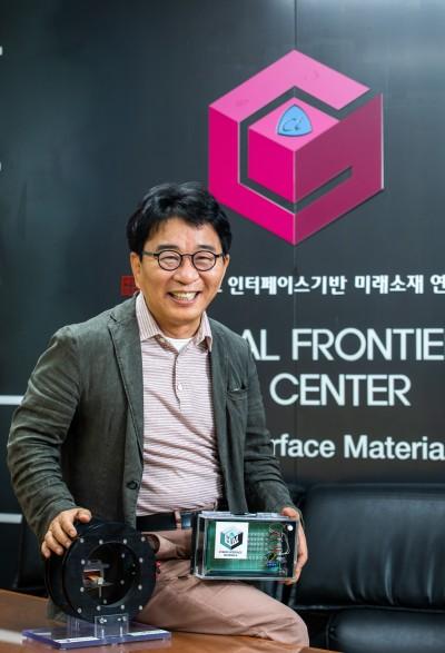 김광호 하이브리드 인터페이스기반 미래소재 연구단 단장