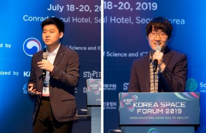 (왼쪽부터) 조남석 무인탐사연구소 대표, 신동윤 페리지항공우주 대표가 발표 중이다. 코리아스페이스포럼/AZA