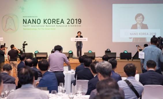 최첨단 나노기술 만나는 '나노코리아 2019' 역대 최대규모로 개막