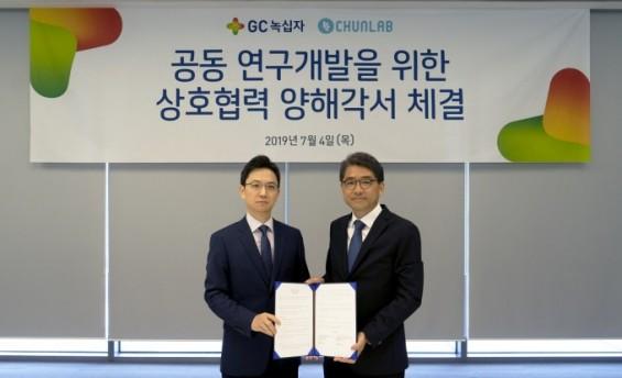 천랩-GC녹십자, 체내미생물 이용 치료제 개발 협력 나선다