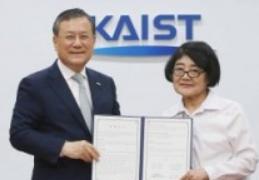 """""""4차 산업혁명 위해 써달라"""" KAIST에 100억 원대 부동산 기부"""