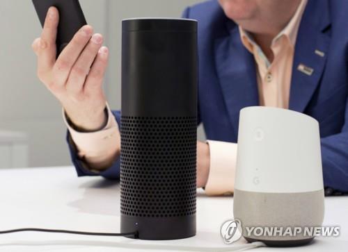 구글 인공지능 음성비서에 녹음된 대화 1천여건 유출