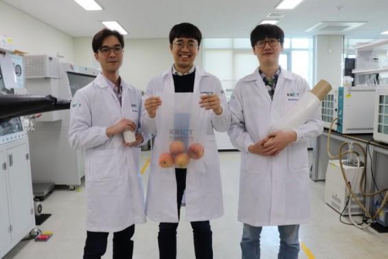 [제6회 과기장관회의] 미세플라스틱 저감, 지방분권형 R&D 체계 개선 추진한다(종합)