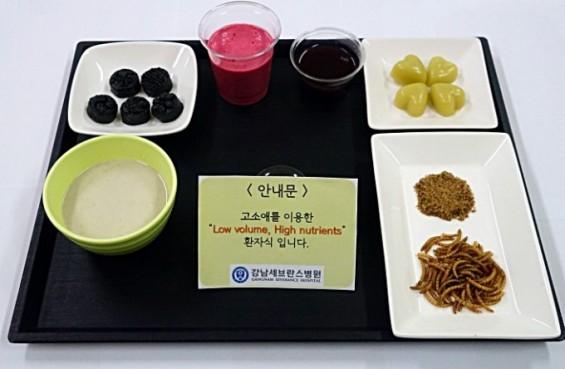 암환자 영양·면역력 높이는 식용곤충 효능 입증