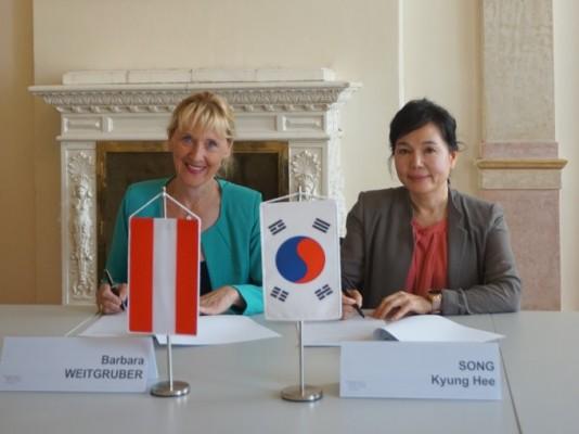 [과학게시판] 제1차 한·오스트리아 과학기술 공동위원회 개최 外