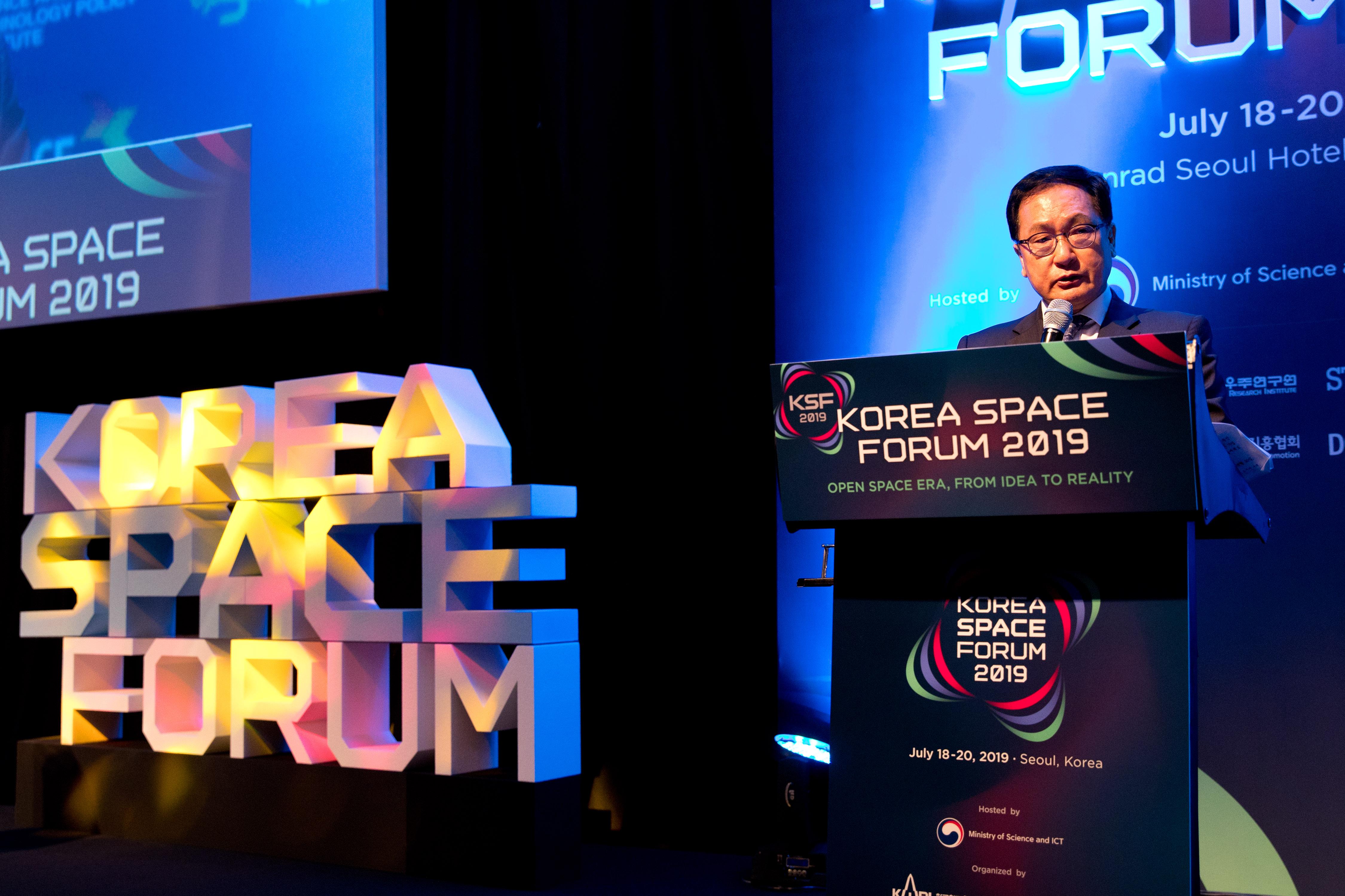 과학기술정보통신부와 한국항공우주연구원이 18일 오전 서울 영등포구 콘래드호텔에서 2019 코리아 스페이스 포럼 개회식 을 개최했다. 과학기술과기정통부 제공