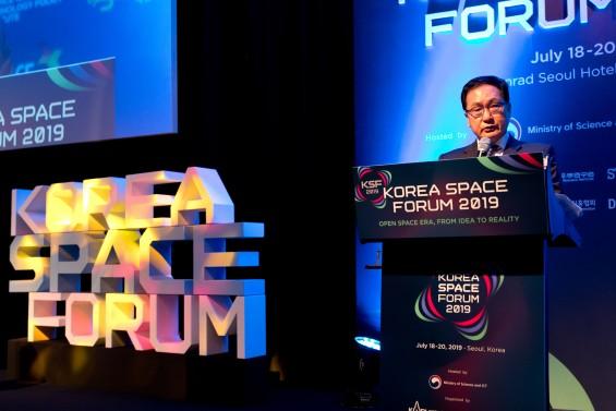 [코리아 스페이스포럼] 한국 민간우주 산업 가능성 첫 타진…20일 폐막