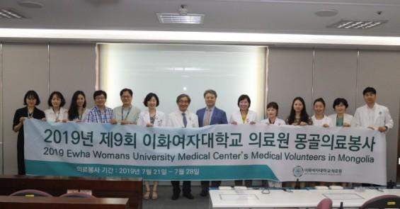 [의학게시판] 서울대병원 어린이병원학교 개교 20주년 外