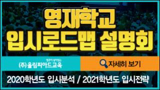 20190724_올림피아드교육