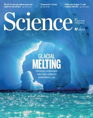 [표지로 읽는 과학] 빙하, 예상보다 2배 이상 빨리 녹고 있다