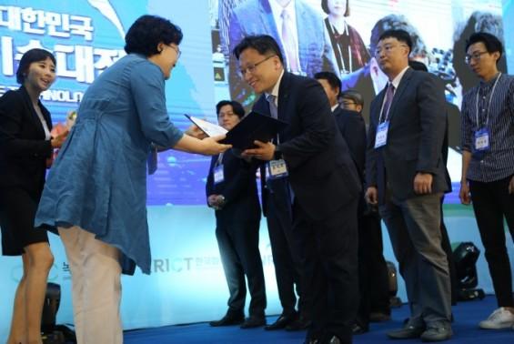 효율 높인 유연한 CIGS 박막 태양전지 수상