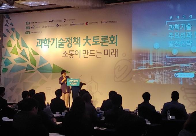 문미옥 과학기술정보통신부 1차관이 이달 5일 서울 강남구 코엑스 인터콘티넨탈 호텔에서 열린 ′과학기술정책 대토론회′에서 기조발표를 하고 있다. 조승한 기자 shinjsh@donga.com