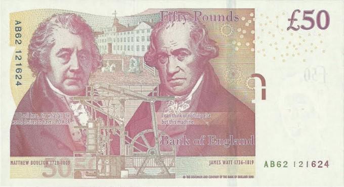 영국 50파운드 지폐에 그려져 있는 매튜 볼턴과 제임스 와트.