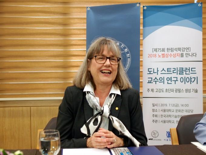 2018년 노벨 물리학상 수상자 도나 스트리클런드 캐나다 워털루대 교수. 윤신영 기자