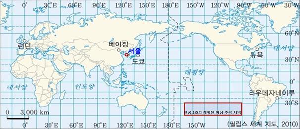 중국 우주정거장 ′톈궁 2호′의 낙하 예상 지점이다. 과학기술정보통신부 제공