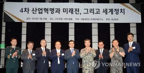 육군, 서울대에 '미래전연구센터' 설립