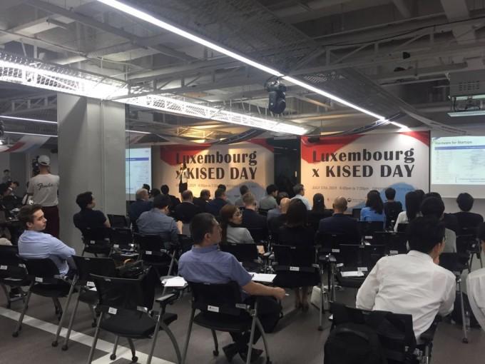 17일 서울 강남 TIP타운에서 '룩셈부르크X창업진흥원 데이' 행사가 열렸다. 고재원 기자 jawon1212@donga.com
