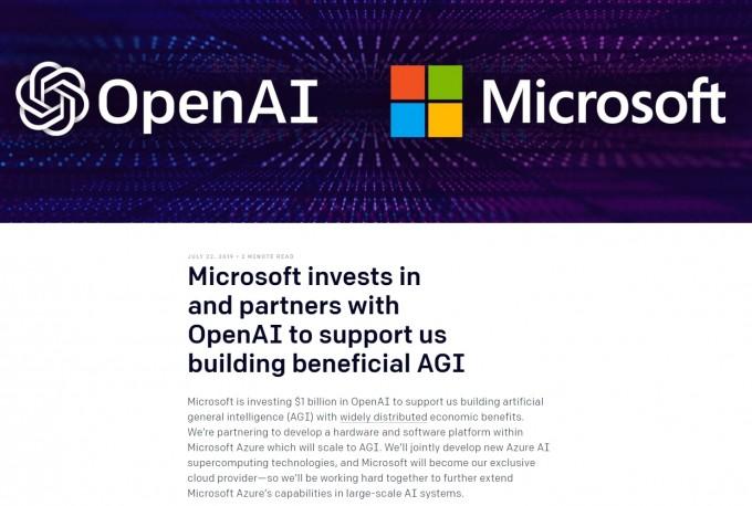 오픈AI 홈페이지