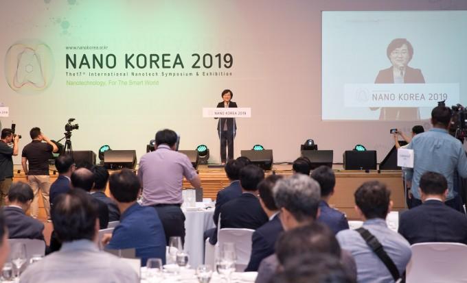 ′나노코리아 2019′ 개회식에서 문미옥 과학기술정보통신부 제1차관이 격려사를 하고 있다. 과학기술정보통신부 제공