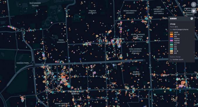 중국 베이징의 식당 정보를 표시한 지도다. 시키 젱 미국 매사추세츠공대(MIT) 교수 연구팀은 식당 데이터를 활용해 주변 지역의 사회적, 경제적 특성을 예측할 수 있다는 연구결과가 나왔다. MIT 제공