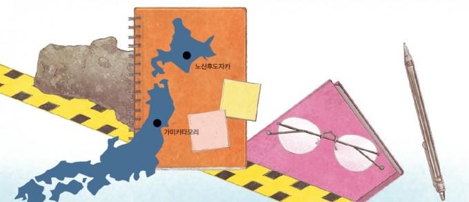 날조 사건이 들통난 홋카이도의 '소신후도자카'와 미야기현의 '가미타카모리' 유적 위치. 일러스트 박수영/어린이과학동아
