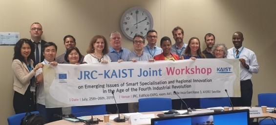 [과학게시판] KAIST-EU JRC 공동워크숍 外